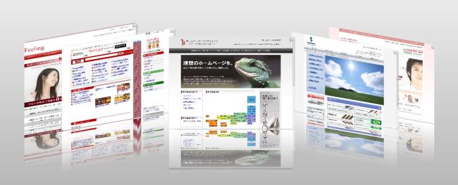 制作事例と運営サイト